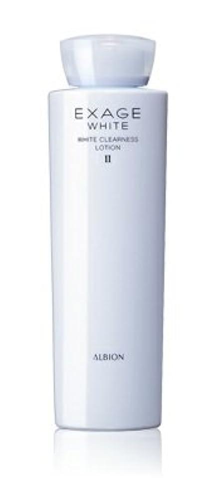 有彩色の仮定闇アルビオン エクサージュホワイト ホワイトクリアネス ローション Ⅱ200ml