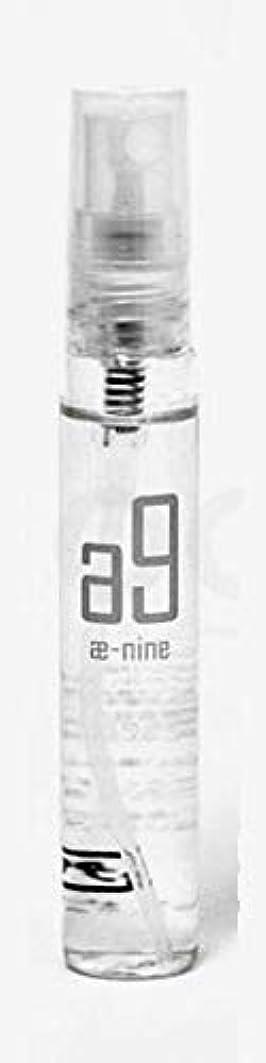 韻結晶相対性理論a9 香水 お洒落なグラス アトマイザー 9ml入り ミニ ボトル お試し (9mlミニボトル)