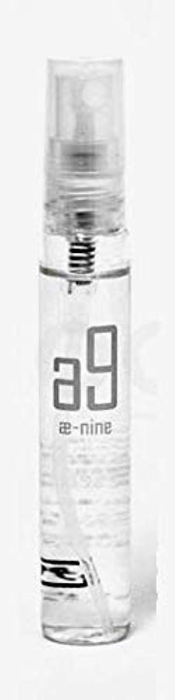 敵意ロバ変位a9 香水 お洒落なグラス アトマイザー 9ml入り ミニ ボトル お試し (9mlミニボトル)