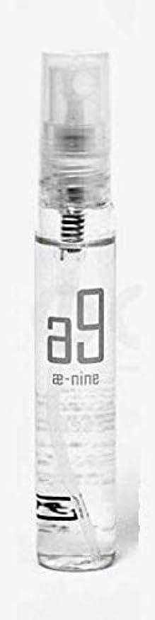 お父さん概要沈黙a9 香水 お洒落なグラス アトマイザー 9ml入り ミニ ボトル お試し (9mlミニボトル)