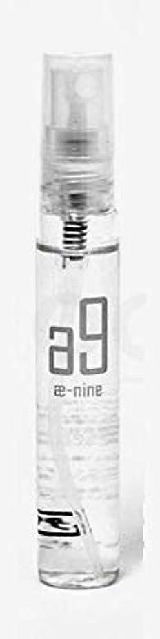 トレース構想する真っ逆さまa9 香水 お洒落なグラス アトマイザー 9ml入り ミニ ボトル お試し (9mlミニボトル)