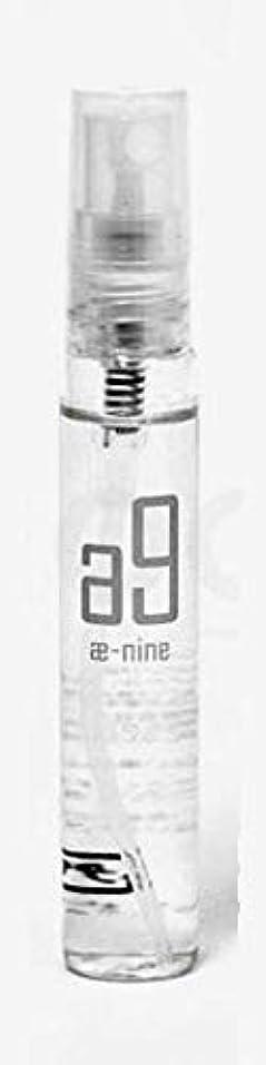 魂見てシンカンa9 香水 お洒落なグラス アトマイザー 9ml入り ミニ ボトル お試し (9mlミニボトル)