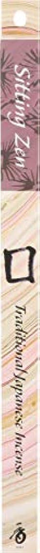 魅力的であることへのアピールマリン有力者Shoyeido Zen Sitting Zen Incense
