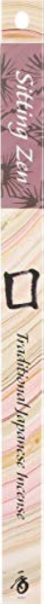 内向き冷淡な並外れてShoyeido Zen Sitting Zen Incense