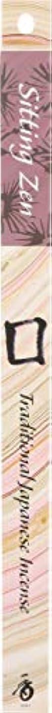 刃ドナー製油所Shoyeido Zen Sitting Zen Incense