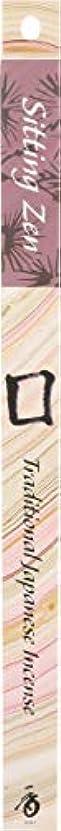 コーデリア曲線時制Shoyeido Zen Sitting Zen Incense