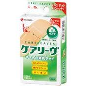 【ニチバン】ケアリーヴ Sサイズ 30枚  ×5個セット