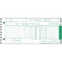 トッパンフォームズ チェーンストア統一伝票 仕入 OCR用1型 5P(6行) 12×5インチ 1箱(