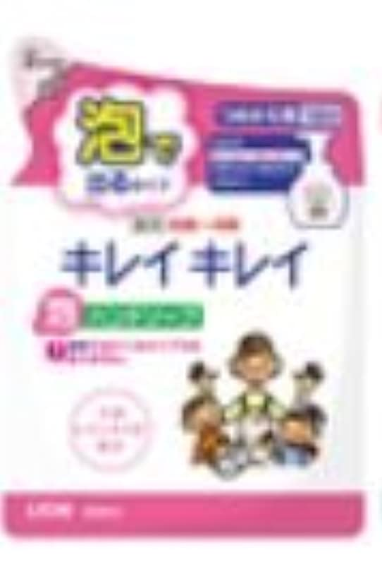 評議会リング猫背キレイキレイ 薬用泡ハンドソープ つめかえ用200ml×12個