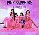 p.s. i love you [CD] ピンクサファイア