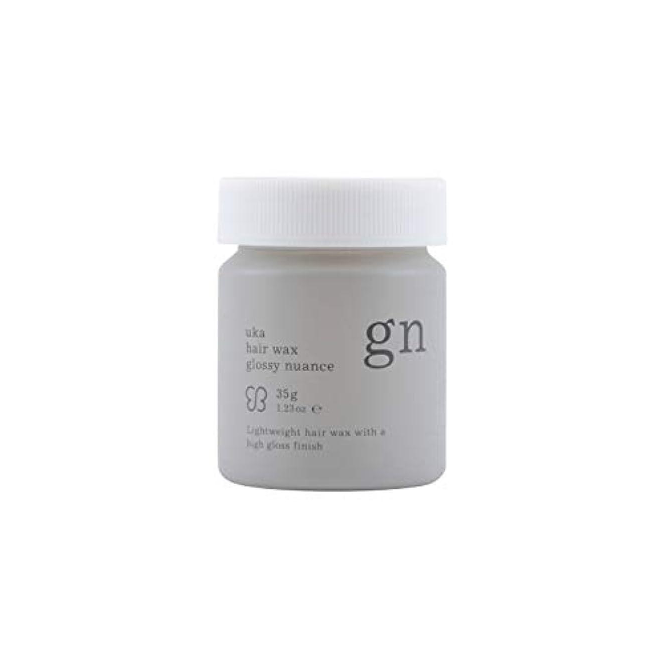 ガロンコミュニティスナッチウカ(uka) uka Hair Wax Glossy Nuance ヘアワックス 35g