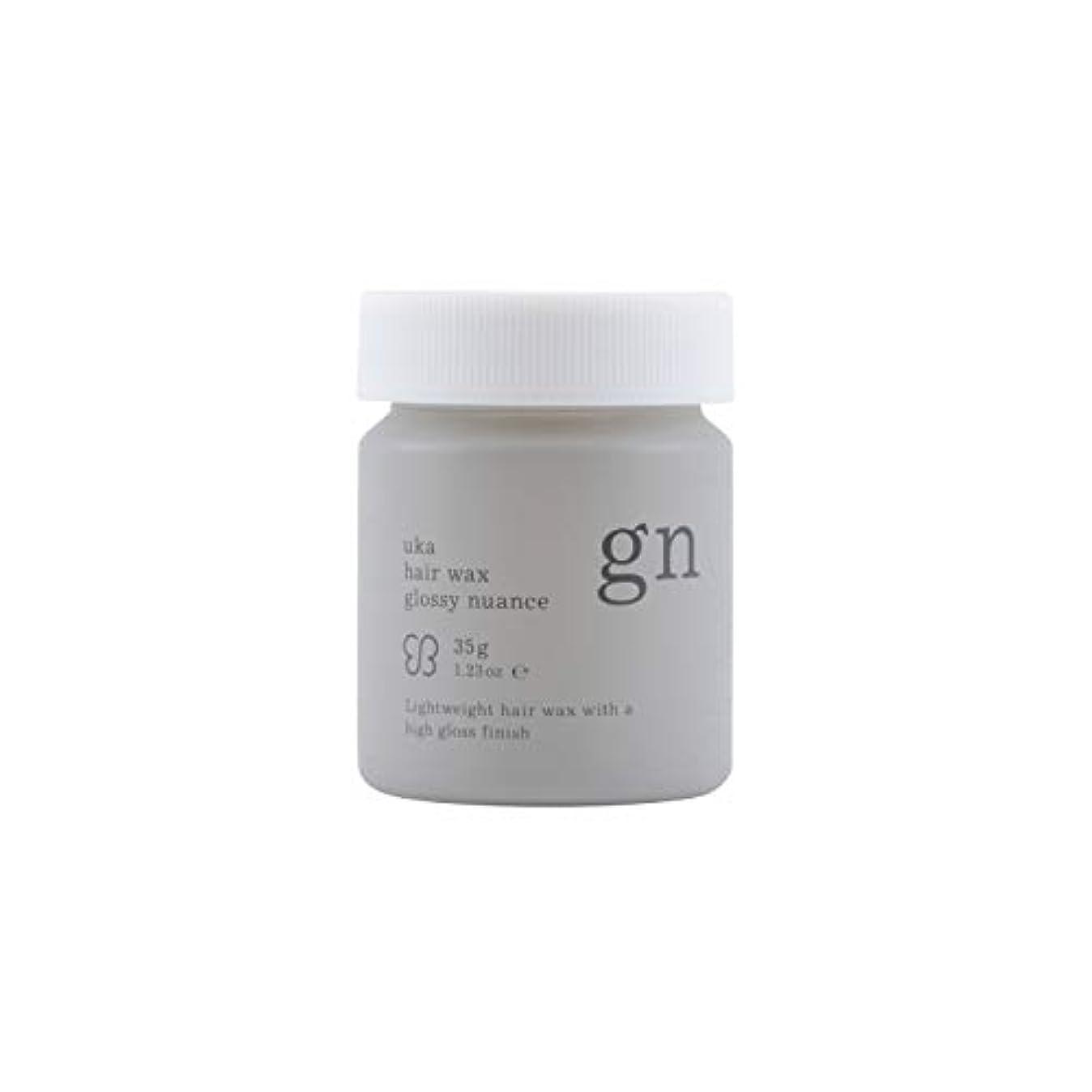 格差ヘロイン生産性ウカ(uka) uka Hair Wax Glossy Nuance ヘアワックス 35g