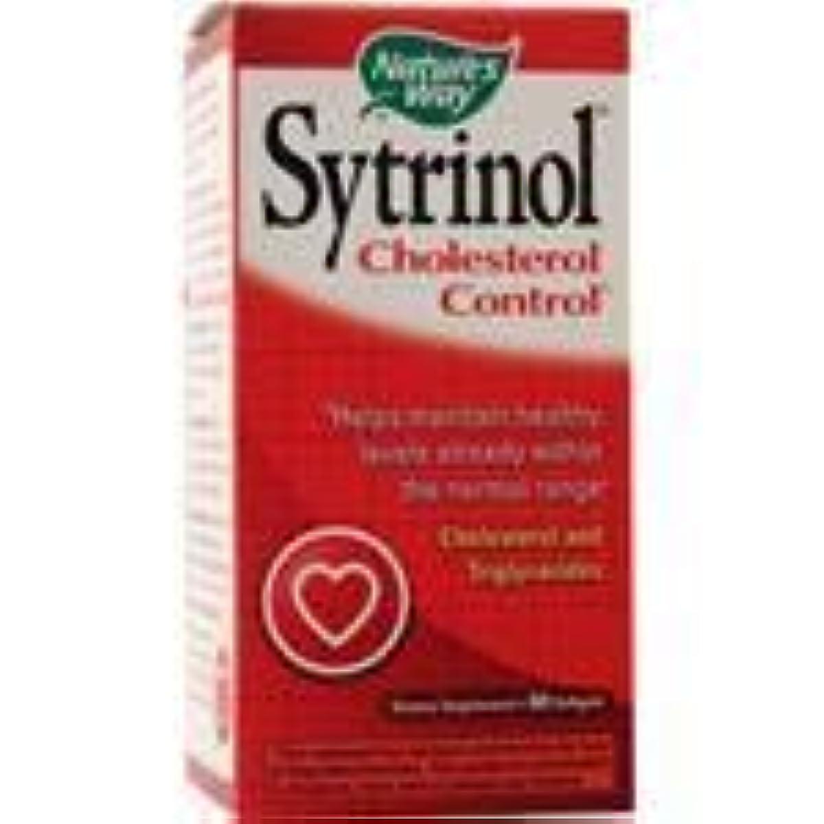 半ば前者利用可能シトリノール コレステロール 60 sgels   2個パック
