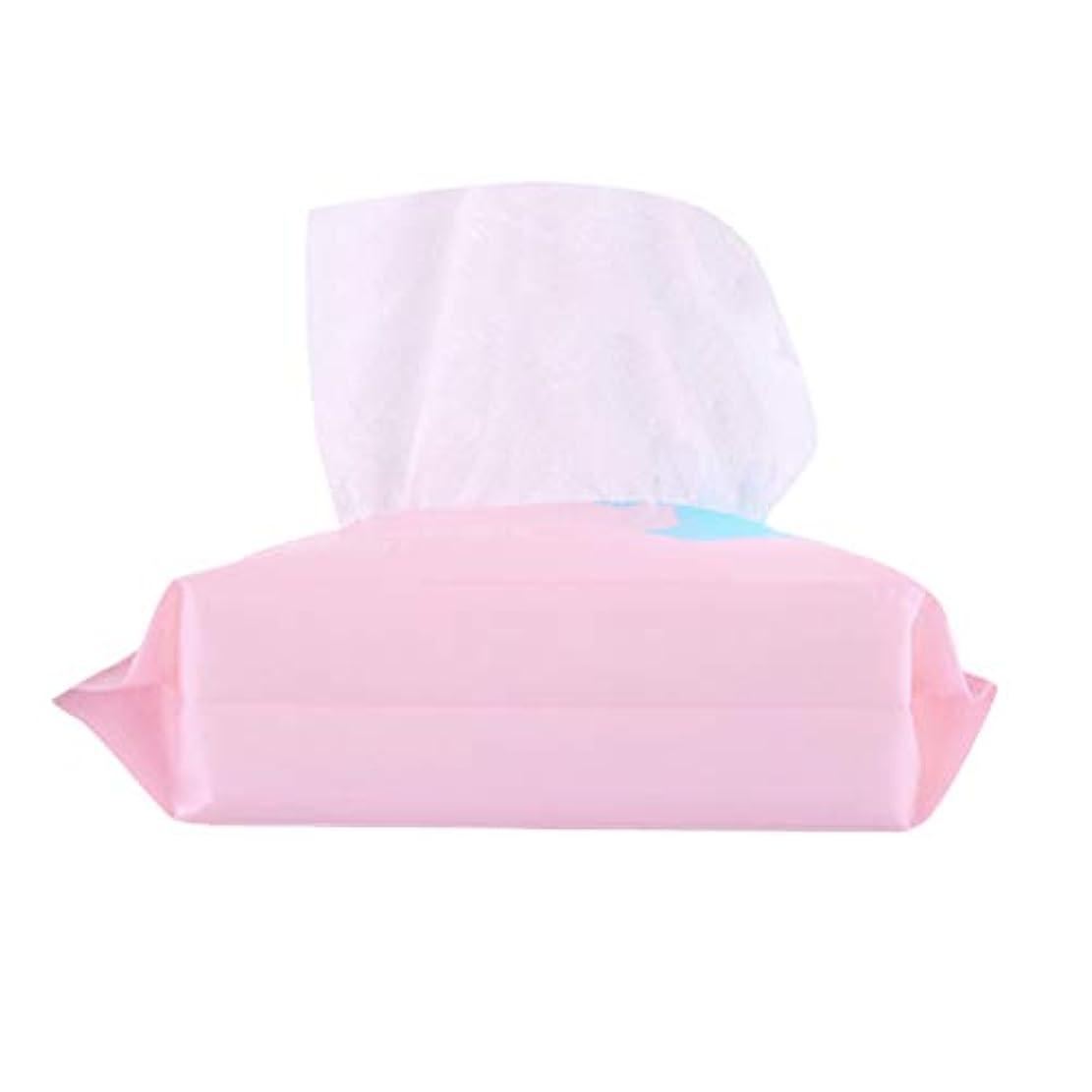見落とす公発掘Lurrose 1 Bag Disposable Face Towel Facial Cotton Tissue Soft Cotton Pads Makeup Facial Soft Pads Pink (100pcs...