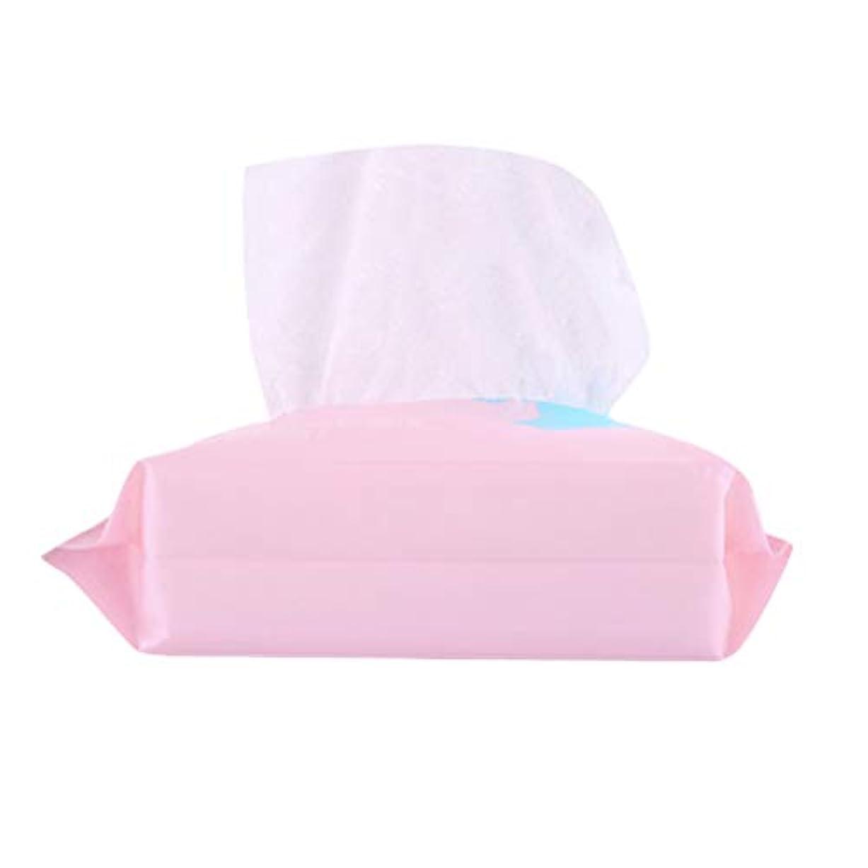 八百屋いくつかのトロリーLurrose 1 Bag Disposable Face Towel Facial Cotton Tissue Soft Cotton Pads Makeup Facial Soft Pads Pink (100pcs...