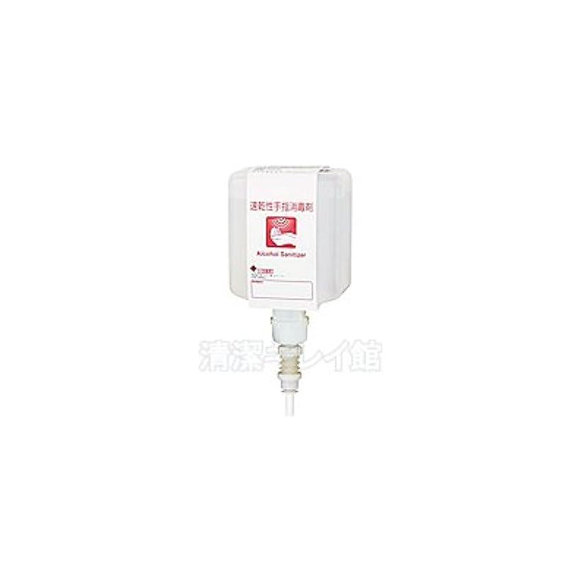 酸化するパーティーロータリーサラヤ UD-3100/アルペット手指消毒用カートリッジ1000ml×1個