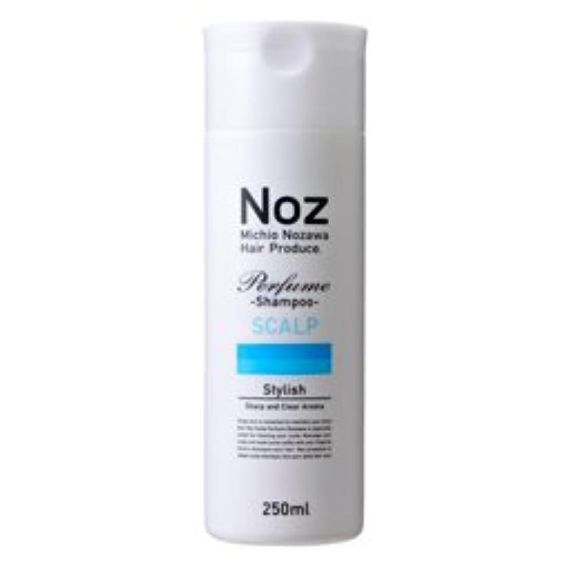 柔らかさ排除単語NOZ スカルプシャンプー スタイリッシュ 250ml