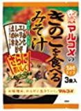 マルコメ きのこを食べるみそ汁 即席味噌汁 3食×5袋