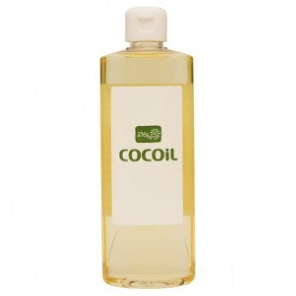 慈悲深い体細胞ダルセット[cocoil]ココイルシャンプーN 300ml
