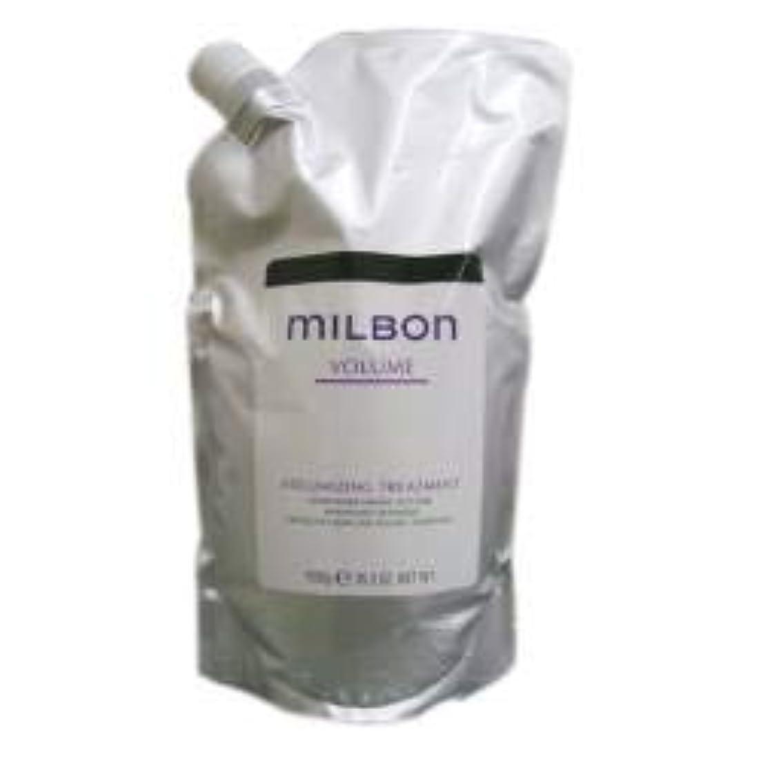 相手シャイ工業化するミルボン ボリューマイジング トリートメント<つめかえ用>(1000g)