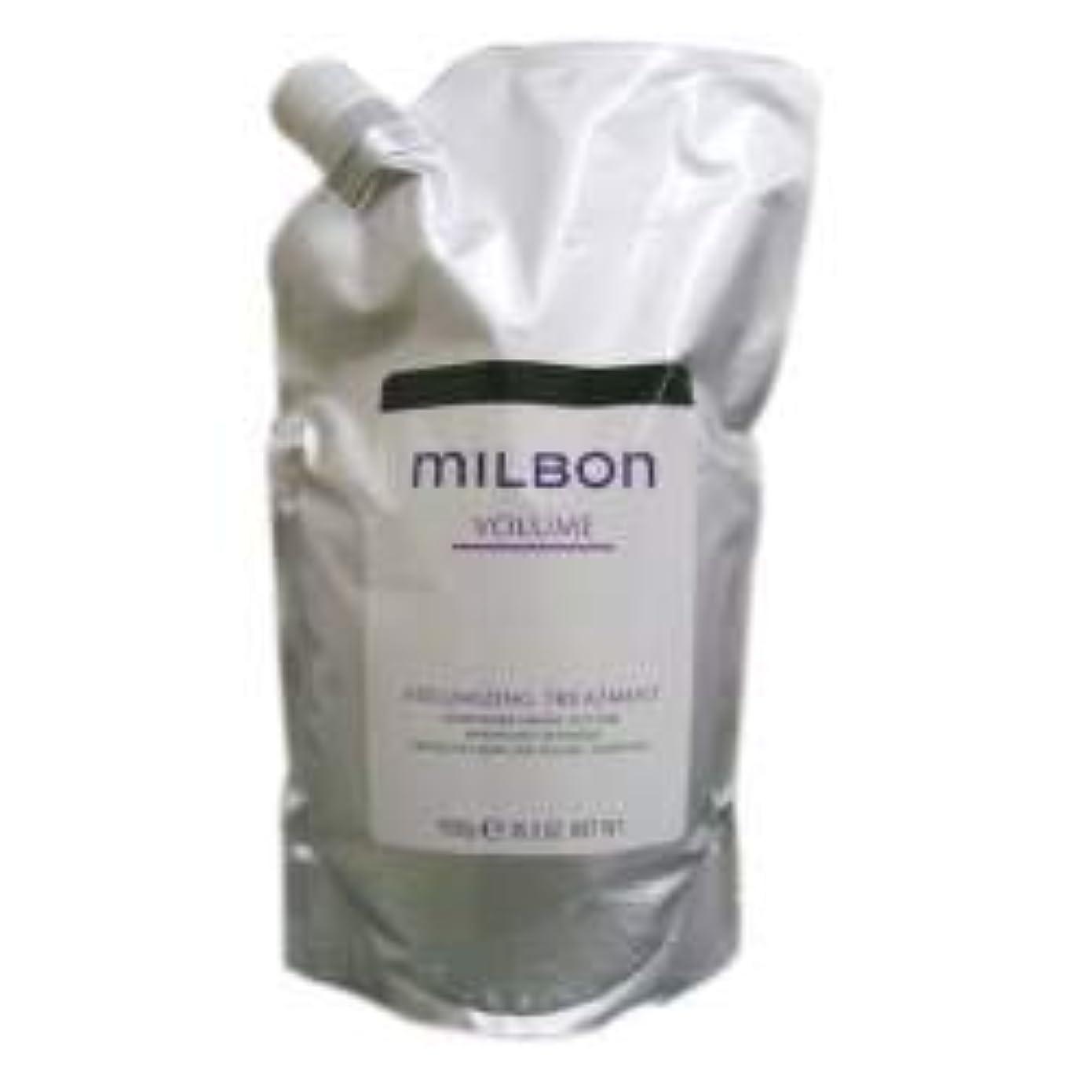 簡単な明確に周辺ミルボン ボリューマイジング トリートメント<つめかえ用>(1000g)