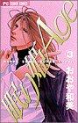 眠り姫age 3 (フラワーコミックス)