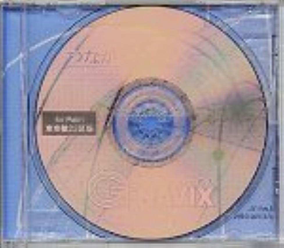 聡明精度荒らすG-NAVIX for Palm 東京都23区版