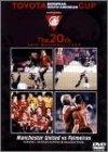 トヨタカップ 第20回 マンチェスター・ユナイテッド vs パルメイラス [DVD]