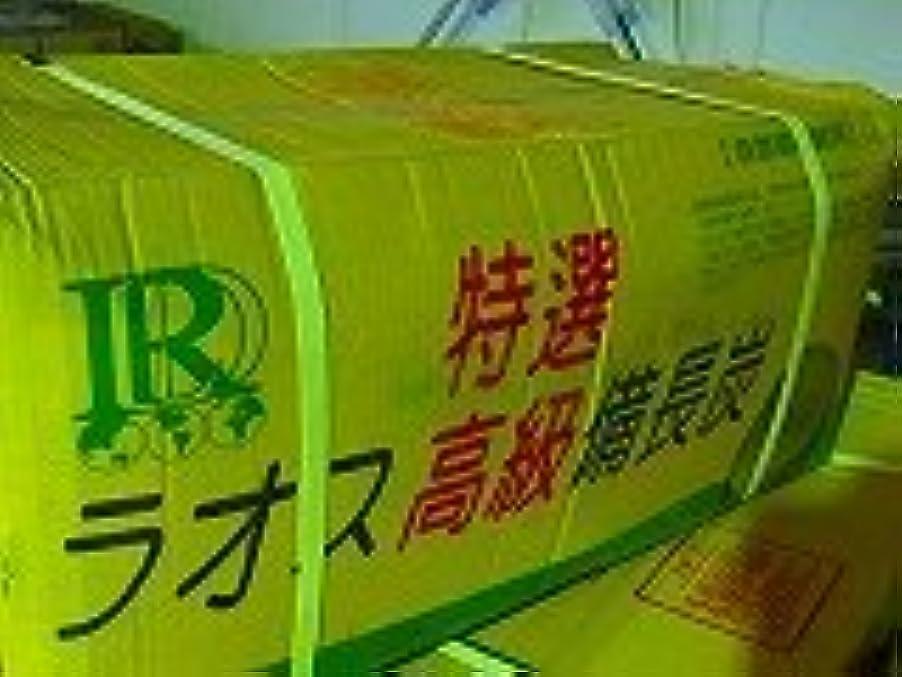 ラオス備長炭、切太丸15kgx4箱---60kg、1送料、業務用に、Mサイズ