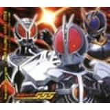 仮面ライダーファイズ 3rd エンディングテーマ EGO~eyes glazing over(CCCD)