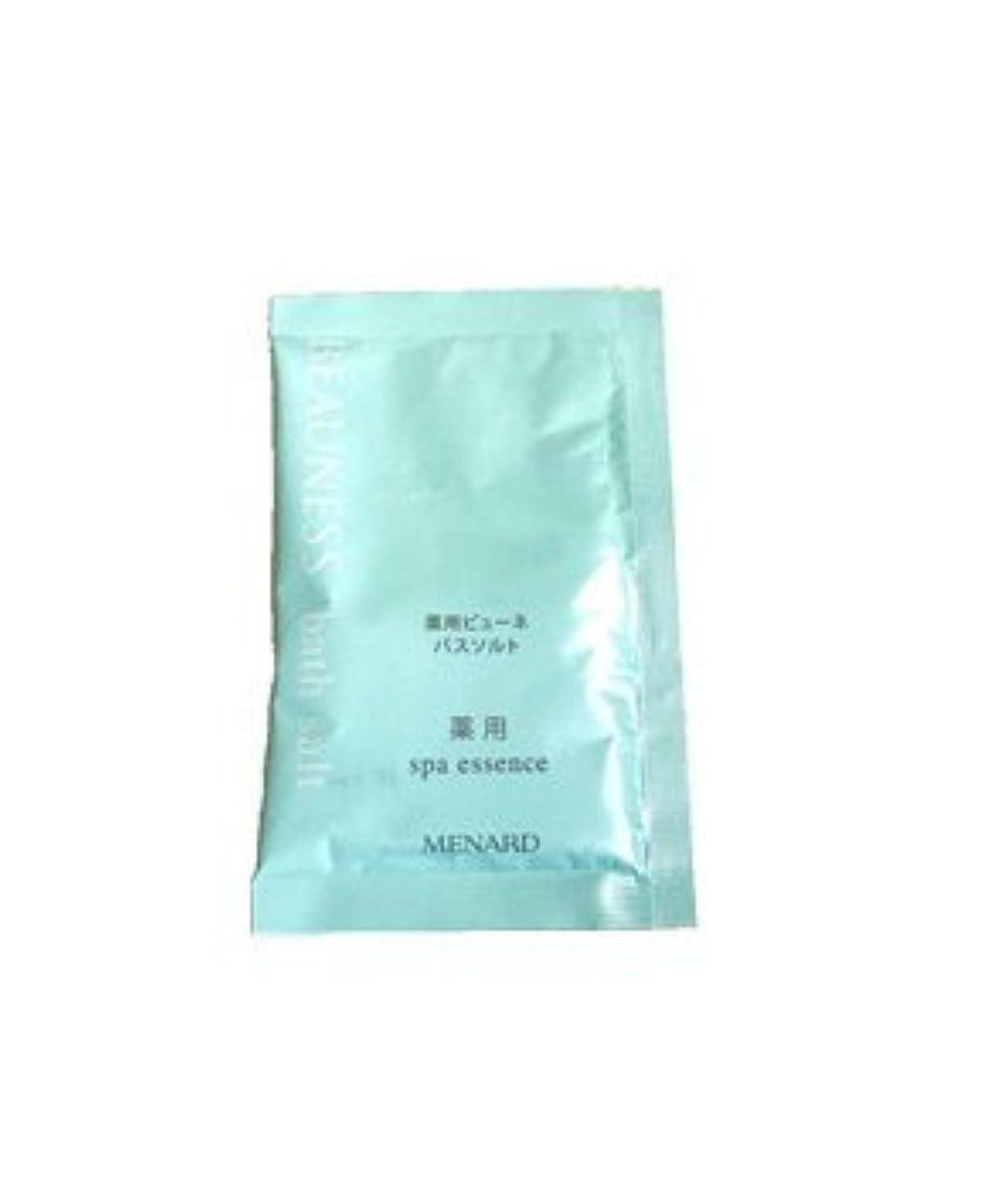 暗くする悪いおびえたメナード 薬用ビューネ バスソルト 20g×1包入 (並行輸入品)
