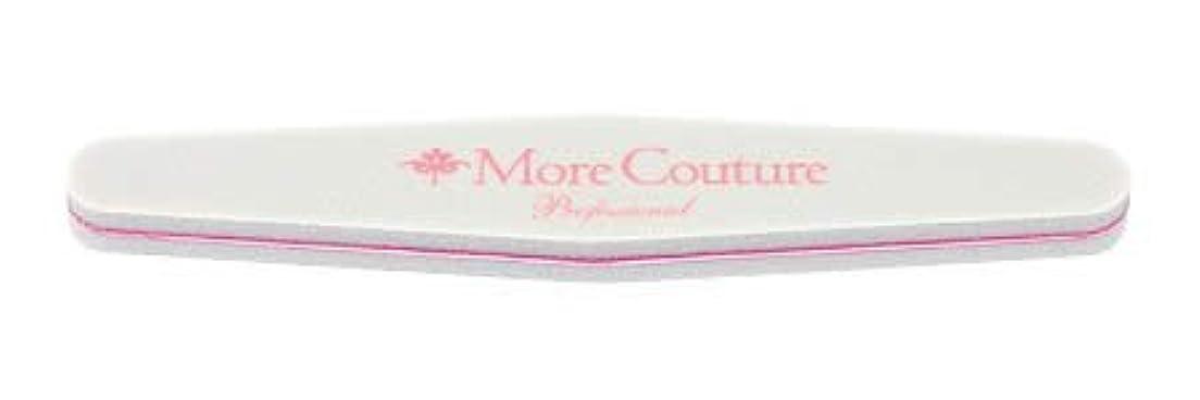 More Couture(モアクチュール)スポンジバッファー ハードバフ#100/180