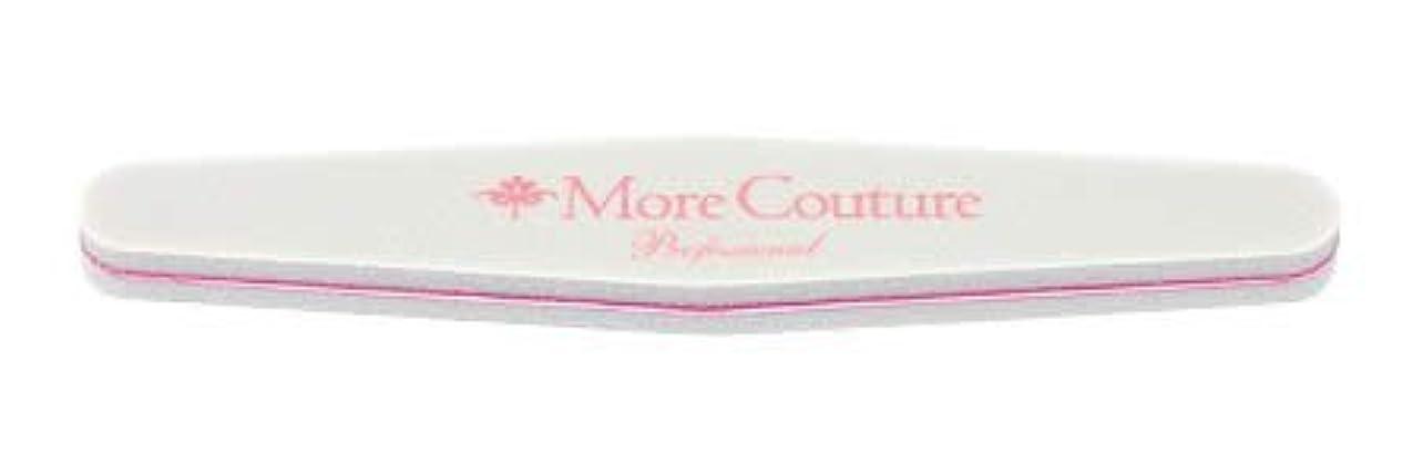 くつろぐ否認するチャーターMore Couture(モアクチュール)スポンジバッファー ハードバフ#100/180