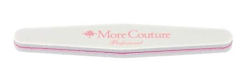 五月スクラップブック五月More Couture(モアクチュール)スポンジバッファー ハードバフ#100/180