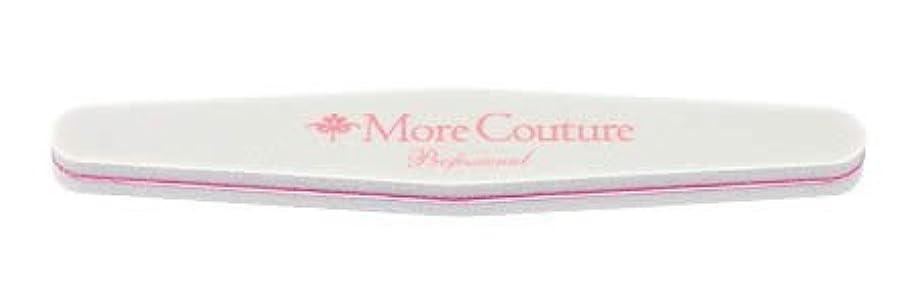 十代追い付く解体するMore Couture(モアクチュール)スポンジバッファー ハードバフ#100/180