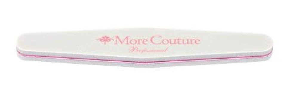 化粧天文学甘味More Couture(モアクチュール)スポンジバッファー ハードバフ#100/180
