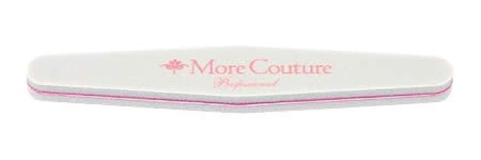 流出老朽化したの配列More Couture(モアクチュール)スポンジバッファー ハードバフ#100/180