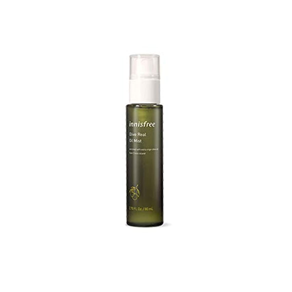誕生生静的NEW[イニスフリー] Innisfree オリーブ リアル オイル ミスト EX(80ml) Innisfree Olive Real Oil Mist EX(80ml) [海外直送品]