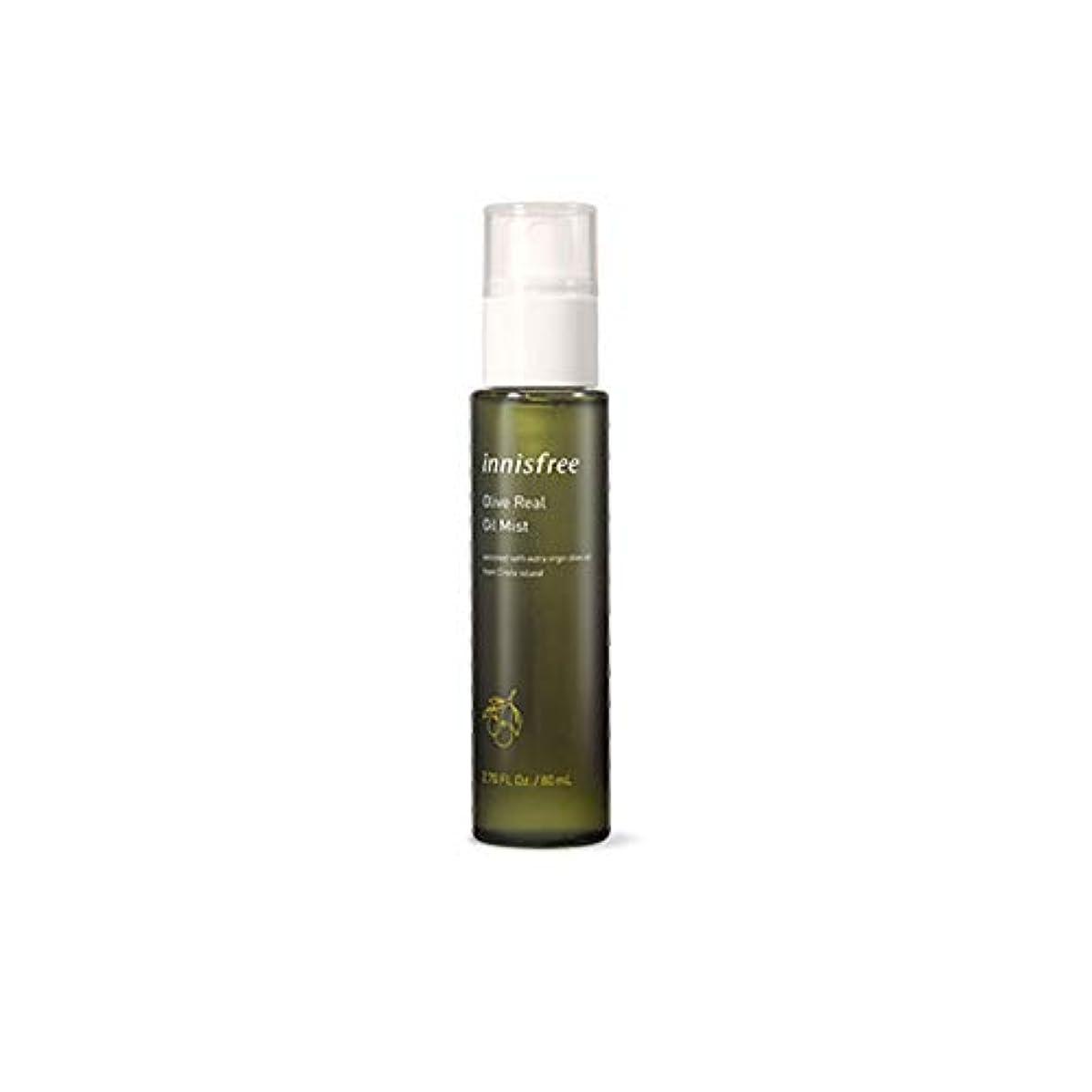 ベルベットこする細いNEW[イニスフリー] Innisfree オリーブ リアル オイル ミスト EX(80ml) Innisfree Olive Real Oil Mist EX(80ml) [海外直送品]
