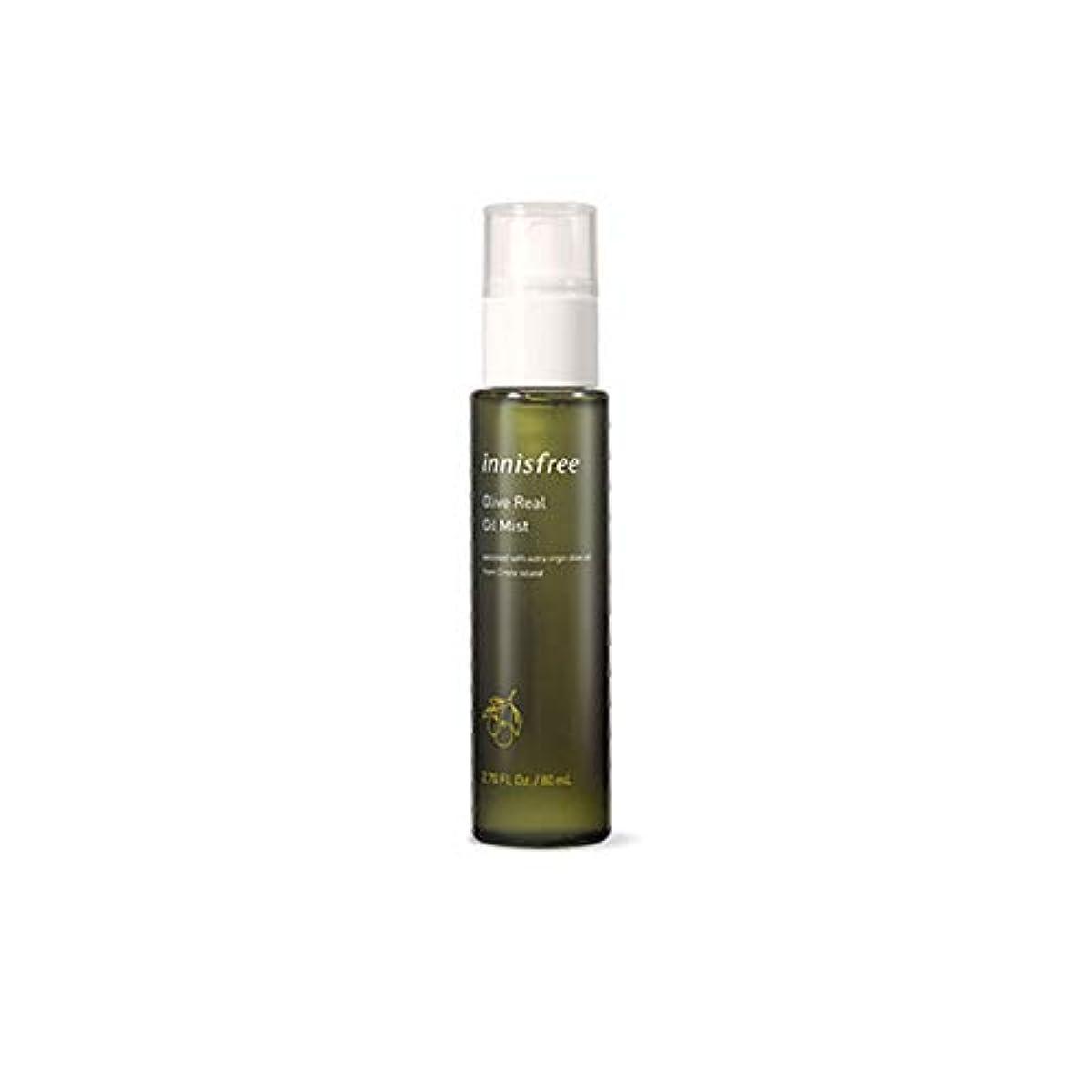 書き出す約お父さんNEW[イニスフリー] Innisfree オリーブ リアル オイル ミスト EX(80ml) Innisfree Olive Real Oil Mist EX(80ml) [海外直送品]