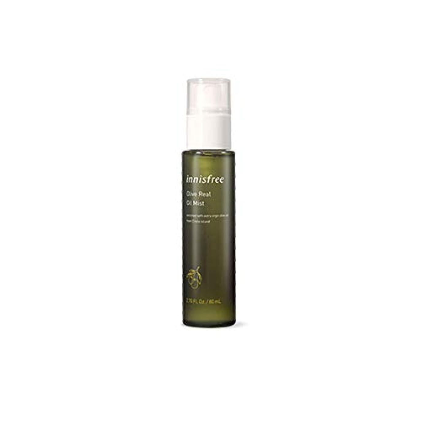 美しいパテ必要性NEW[イニスフリー] Innisfree オリーブ リアル オイル ミスト EX(80ml) Innisfree Olive Real Oil Mist EX(80ml) [海外直送品]