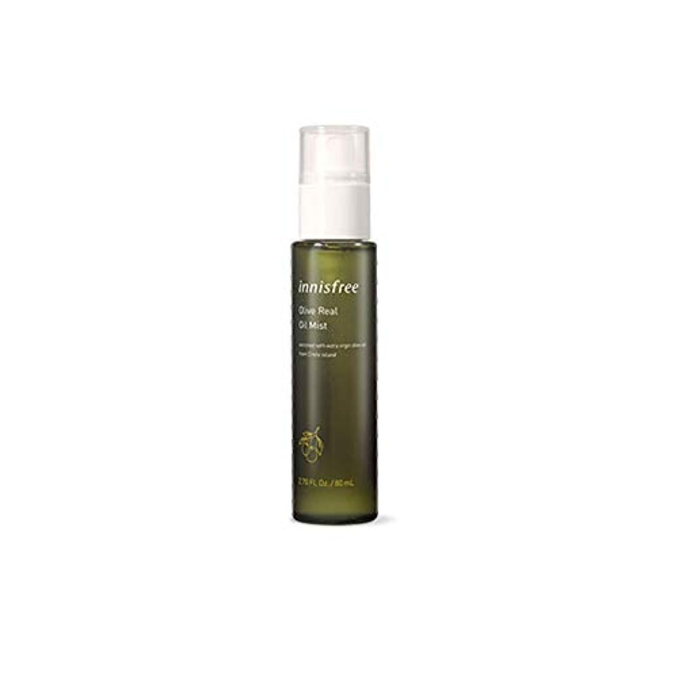 密輸お尻箱NEW[イニスフリー] Innisfree オリーブ リアル オイル ミスト EX(80ml) Innisfree Olive Real Oil Mist EX(80ml) [海外直送品]