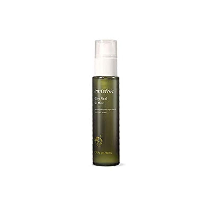 逃げるウナギ言語学NEW[イニスフリー] Innisfree オリーブ リアル オイル ミスト EX(80ml) Innisfree Olive Real Oil Mist EX(80ml) [海外直送品]