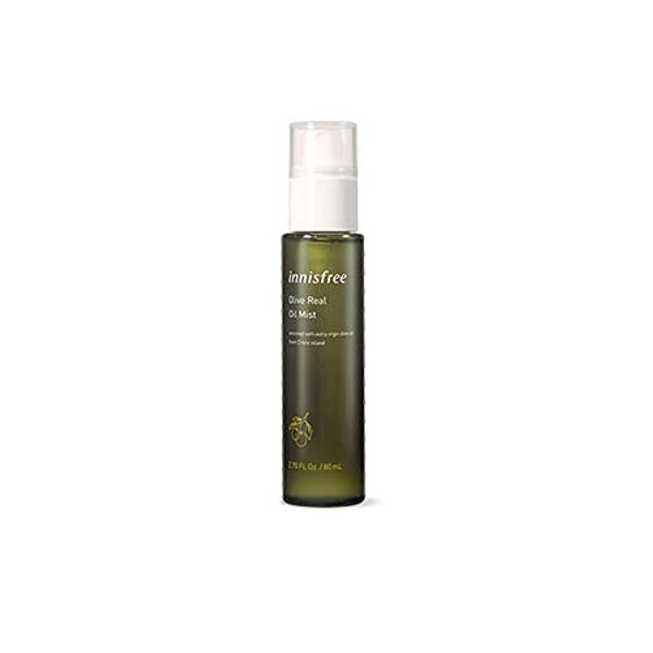 校長悩みリクルートNEW[イニスフリー] Innisfree オリーブ リアル オイル ミスト EX(80ml) Innisfree Olive Real Oil Mist EX(80ml) [海外直送品]