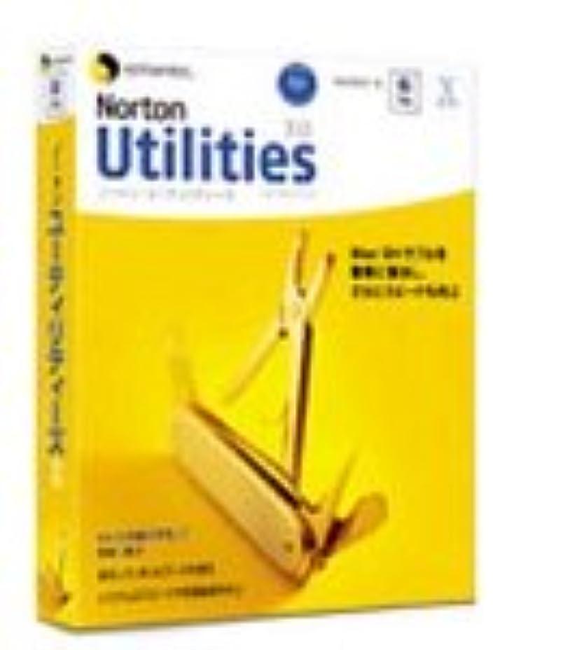 ヤング理想的には楽観的Norton Utilities for Macintosh Ver7.0 5ライセンスパック