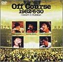 Off Course 1982 6 30 武道館コンサート DVD