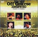 Off Course 1982・6・30 武道館コンサート [DVD]の詳細を見る