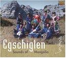 サウンド・オブ・モンゴリア - モンゴルの音楽  (Sounds of Mongolia)