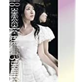 Message 01 [DVD]