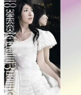 Message 01 [DVD]